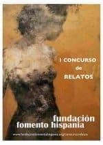 La Fundación Fomento Hispania organiza su primer concurso de relatos